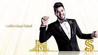 محمد السالم - نعم انته (النسخة الأصلية)  2016  (Mohamed Alsalim - Naam Enta (EXCLUSIVE Lyric Clip - 1459164200286.3gp