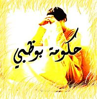 راشد الماجد - الوردة (جنى) - النسخة الاصلية.mp3