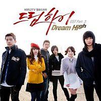 San E - Some of the dreams (Dream High OST).mp3