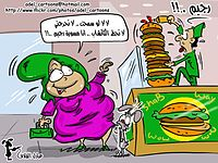 كاريكاتير عن المراة بس لا يفوتوا الشباب اوعى 9_online