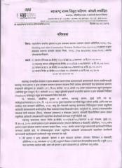 7119 300616 Building and other Constru Wo Welfare ess.pdf