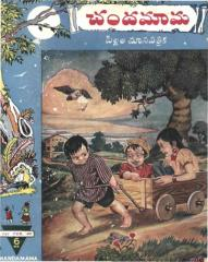 Chandamama 1948 02 www.RipsTracker.com.pdf