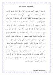 doa tahlil dan ziarah kubur.pdf